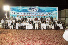 Alanis Trading